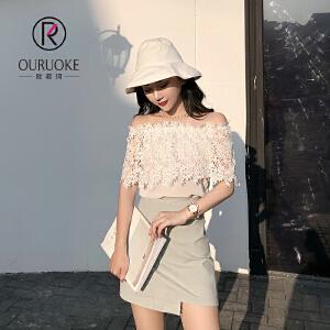 欧若珂 2018夏季新款女神范一字领蕾丝衫镂空短袖上衣性感露肩雪纺衫女