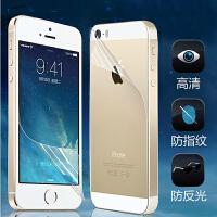 苹果5手机膜iphone5贴全身iPhone5s 保护膜5S磨砂高清膜SN9685 高清膜前后【5/5s】