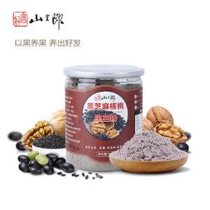 【章贡馆】黑芝麻核桃黑豆粉500g/罐 黑芝麻糊 营养代餐冲饮 五谷杂粮粉