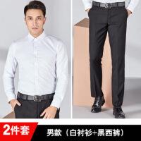 士长袖衬衫西裤套装商务正装房地产4S店工作服女同款工装衬衣