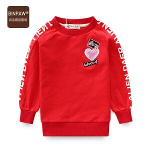 【3件3折 到手价:61.5元】BINPAW女童潮品卫衣秋装2018新款韩版字母宽袖筒时尚休闲套头衫女