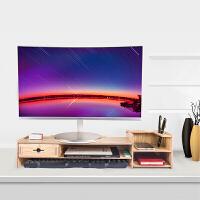 电脑显示器增高架子办公桌面置物架 液晶显屏底座托支架键盘整理收纳柜
