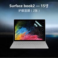 微软new新surface电脑pro4屏幕pro5保护钢化贴膜Lap平板book2