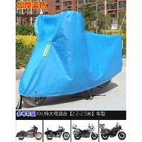 踏板摩托车车罩电动防雨罩电瓶防晒防水盖雨布车衣车套遮雨套
