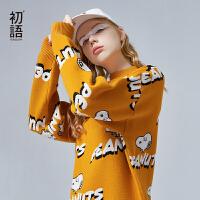 【2件3折 叠券预估价:89.5元】初语毛衣女套头慵懒风2020秋装新款史努比联名提花宽松外穿针织衫