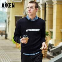 【一件三折 折后29元】森马旗下Aiken爱肯针织衫男圆领宽松男士毛衣情侣线衣潮