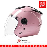 摩托车头盔男女电动车头盔冬季半覆式四季通用防雾个性安全帽kv6