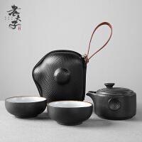 办公旅行功夫茶具套装户外便携泡茶壶陶瓷过滤茶杯快客杯一壶二杯