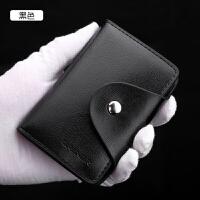 *卡包男士驾驶证多卡位卡片包袋薄款女式小卡夹银行卡套 黑色升级版