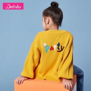 【2折价:105】笛莎童装女童针织衫2019秋装新款中大童儿童绣花长袖拉链开衫