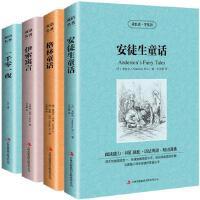 正版4册中英文英汉对照书籍格林童话安徒生童话一千零一夜伊