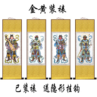 四大天王佛教挂像挂画风水卷轴画 寺庙卷轴画 镇宅字画国画已装裱 160*65cm 加锦盒