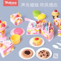 优贝比儿童蛋糕切切乐女孩女童过家家水果厨房玩具3-6岁生日礼物