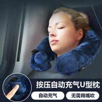 旅行枕头护脖颈椎枕飞机靠枕 旅游便携按压维迈自动充气U型枕