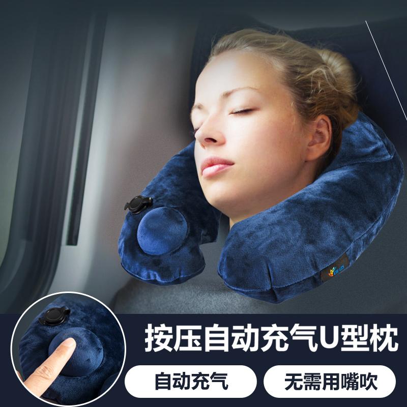 旅行枕头护脖颈椎枕飞机靠枕 旅游便携按压维迈自动充气U型枕 发货周期:一般在付款后2-90天左右发货,具体发货时间请以与客服协商的时间为准