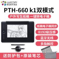 Wacom数位板PTH660影拓5手绘板电脑绘画绘图板Intuos Pro PTH651