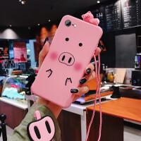 可爱趴趴小猪VIVOX23手机壳步步高x21同款x20plus挂绳x9splus/y97/y85/Z