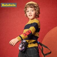 巴拉巴拉男童毛衣宝宝针织衫秋冬新款儿童套头线衣撞色上衣潮