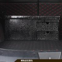 汽车后备箱收纳箱车载储物箱