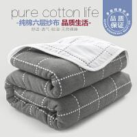 夏季纯棉三层六层纱布毛巾被子单人双人婴儿童加厚盖毯空调毯子薄 深灰色 格子六层