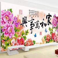 adfenna家和万事兴线绣客厅牡丹大幅卧室印花十字绣