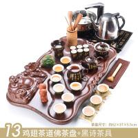 茶具套装紫砂功夫茶具个性办公室电磁炉自动上水家用茶盘 3件