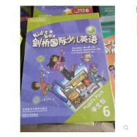 包邮 剑桥国际少儿英语学生包6级书Kid's Box 六级