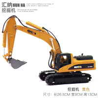 儿童玩具工程车模型仿真合金1 40挖掘机自卸车模玩具