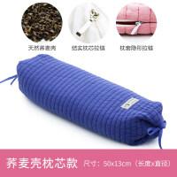 乳胶枕护颈枕荞麦糖果枕圆枕头颈椎枕头修复颈椎专用单人枕芯
