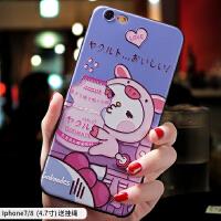 苹果x手机壳8plus女款潮牌iphone6s软硅胶全包防摔新款7p个性创意韩国8x超薄挂绳网红可爱