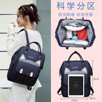 妈妈包多功能女书包休闲韩版便携外出母婴儿包旅行大容量双肩背包