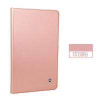 三星平板电脑Tab S 8.4寸T700保护套SM-T705C纯色皮套T700休眠壳 保护套(备注颜色)+钢化膜 T7