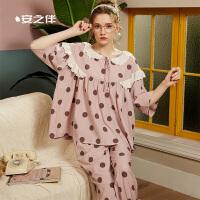 安之伴睡衣女纯棉春季新品圆点套头女士睡衣中袖可外穿休闲家居服套装