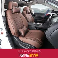 定做本田冠道专车专用皮汽车座垫UR-V全包座套四季通用新款5D坐垫SN4667