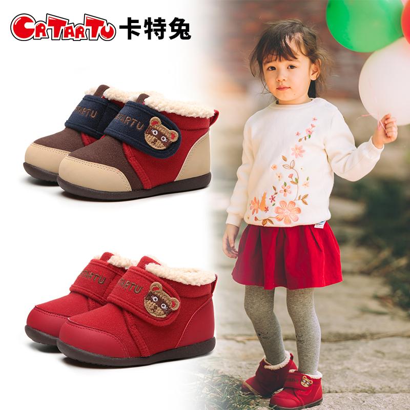 卡特兔宝宝学步鞋男女儿童短靴子冬季加绒棉鞋公主鞋婴儿雪地靴