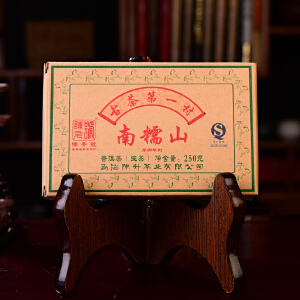 【两片一起拍】2014年陈升号南糯山砖普洱茶砖茶生茶 250克/片