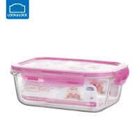 乐扣乐扣玻璃保鲜盒耐热长方形圆形密封食品盒冰箱微波炉家用 630ml LLG428-PKT