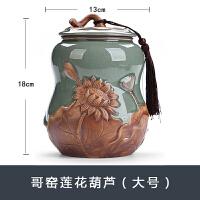 茶�~罐陶瓷普洱 哥�G汝密封罐青瓷存�ξ锕薮笮√�茶�~包�b盒