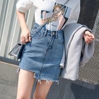牛仔半身裙女夏装2018新款韩版高腰不规则韩风裙子A字短裙