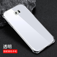 三星S6e手机壳曲面屏SM-G9250保护套SMG925F透明软壳架男女 三星s6edge(透明)
