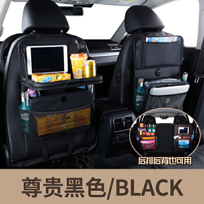 汽车座椅背收纳袋儿童挂袋后排储物箱车载多功能置物车内装饰用品
