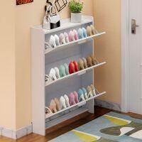 超薄翻斗鞋柜17cm门口简约现代门厅柜小家用省空间简易白色经济型