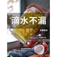 密封罐玻璃瓶子带盖孝素桶家用腌制咸菜收纳零食储蓄小号玻璃罐子