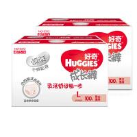[当当自营]Huggies好奇 银装成长裤 大号L100片*2箱(适合10-14公斤)箱装 男女通用拉拉裤裤