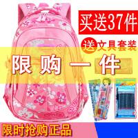 书包小学生1-2-3-4年级女孩护脊女童双肩包 儿童背包6-12周岁女生