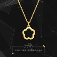 周大福17916系列精致花形22K金项链套链吊坠E122273