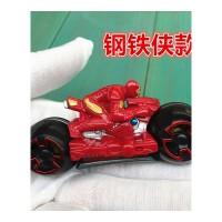 【盛夏】欧美漫威 风火轮 合金车 模型 耐玩结实玩具 抖音 钢铁侠款 10厘米左右