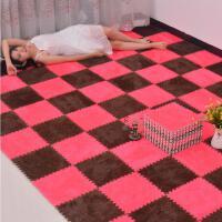 ???ins拼接地毯卧室网红满铺方块泡沫绒面家用大号可爱床头房间欧式
