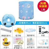 2018新款 宝宝鱼婴儿游泳池家用宝宝新生儿童洗澡桶保温夹棉支架游泳桶加厚