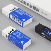 3个装 日本uni三菱橡皮擦 学生超净铅笔橡皮擦擦得干净 EP-60BX/EP-105可爱儿童学生 柔软考试绘图橡皮擦